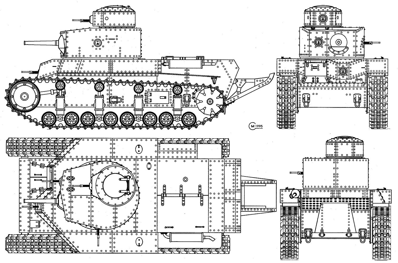 Серийный танк Т-24