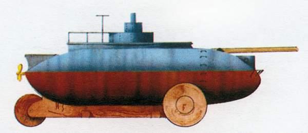 «Argonaut»(«Аргонавт»)подводная лодка (США)