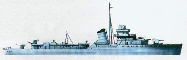 «Araguaya»(«Арагвайя»)эсминец (Бразилия)