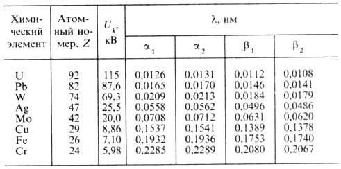 5081-62.jpg