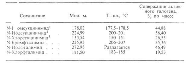1096-2.jpg