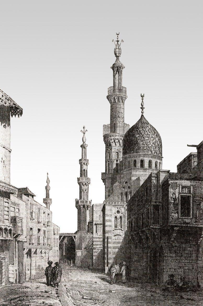 Каир. Мечеть XVII
