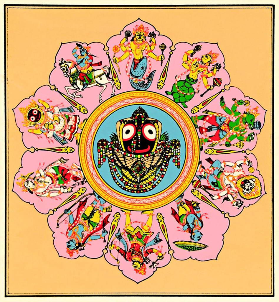 Джаганнатх и десять аватар Вишну
