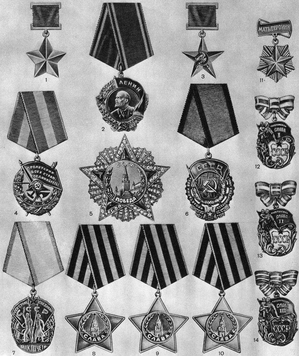 горшочках полоска военные награды вов фото как самый серьезный