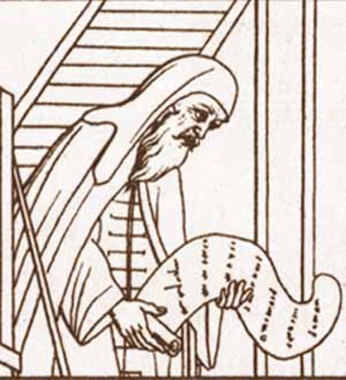 АВРААМИЙ ПАЛИЦЫН фото №1