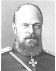 АЛЕКСАНДР III фото