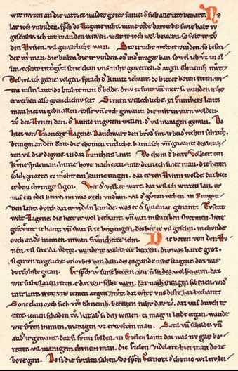 «Песнь о нибелунгах». Страница рукописи