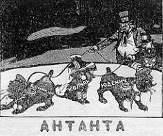 АГИТАЦИОННАЯ ЛИТЕРАТУРА фото №1