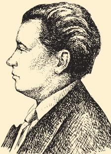 В. Н. Ажаев