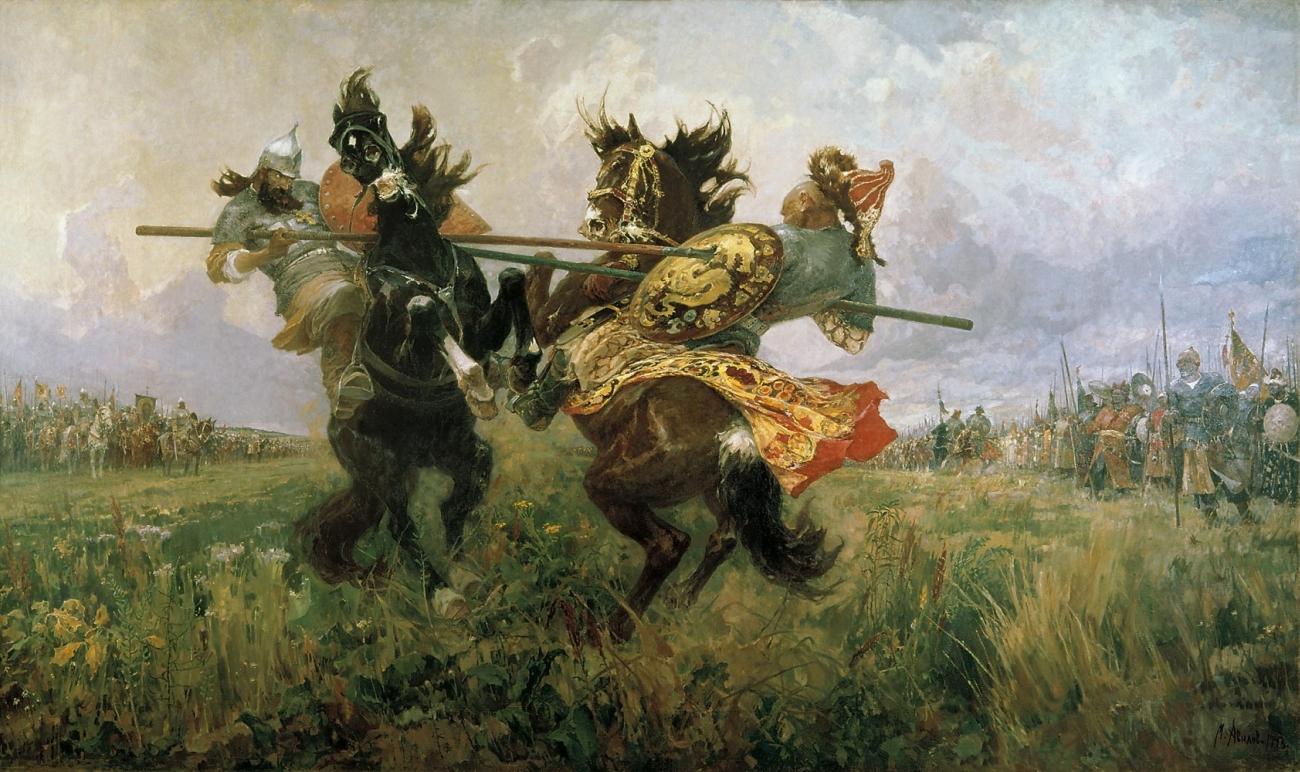 Поединок Пересвета с Челубеем (Поединок на Куликовом поле.) 1943