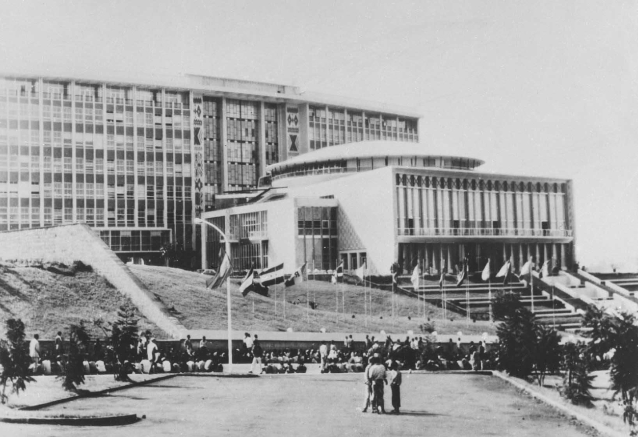 Дом Африки. 1959 - 1961. Архитектор А. Медзедими, инженер М. Фанано и др.