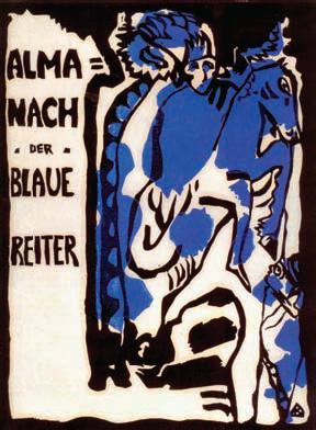 В. В. Кандинский. Обложка альманаха «Синий всадник». 1911г.