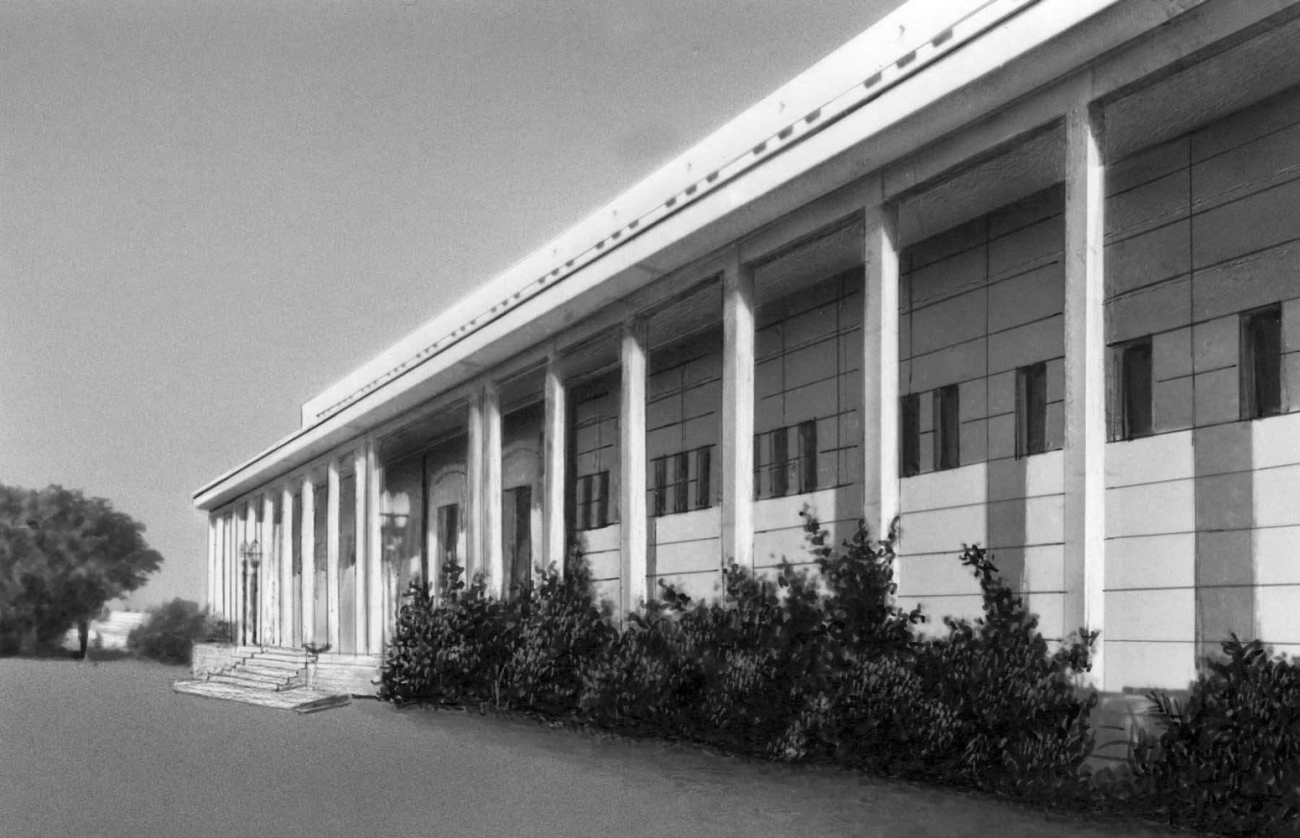 Национальный музей. Около 1980.