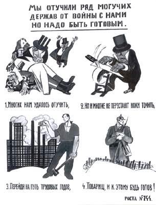 М.М.Черемных.