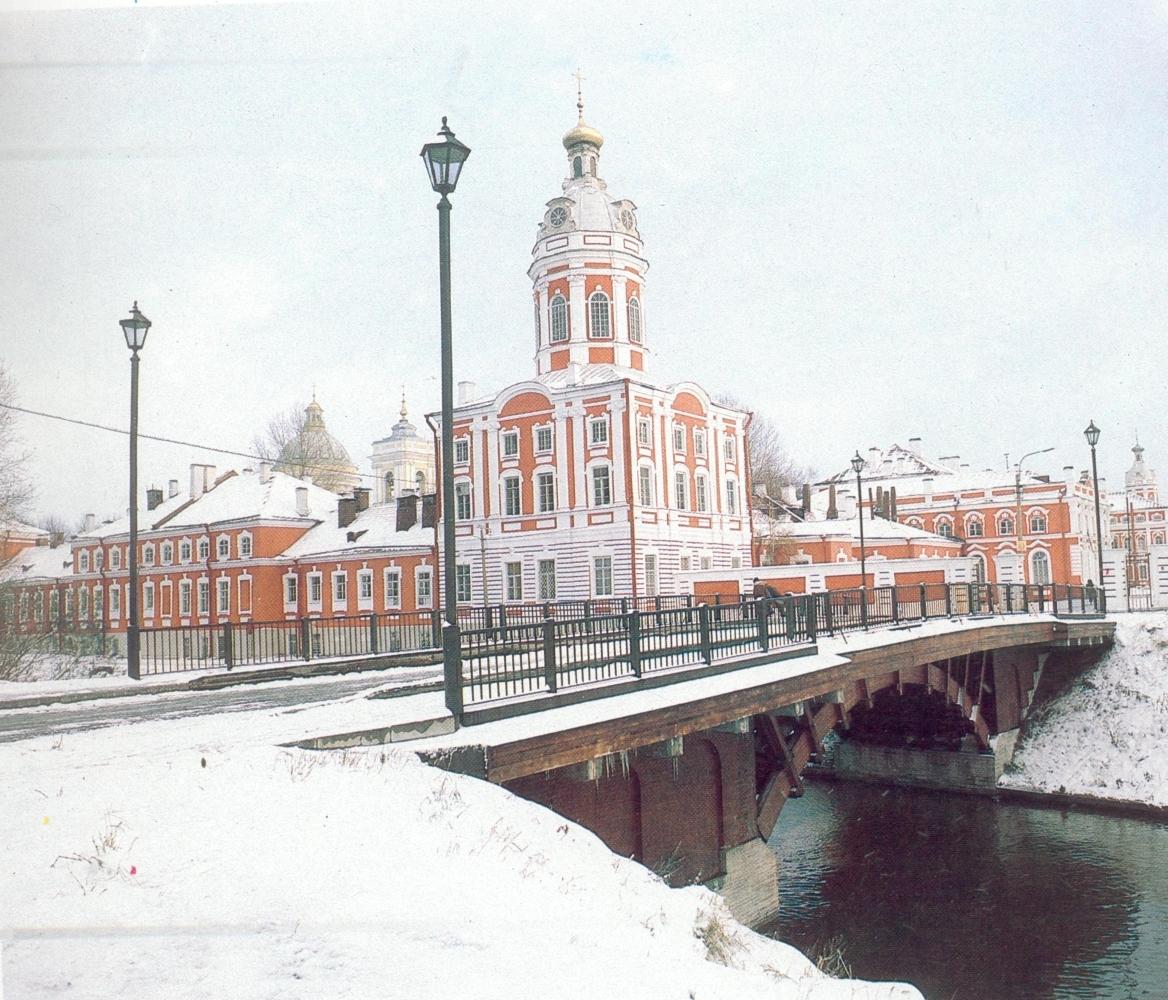 2- й Лаврский мост и северо-западная башня Лавры