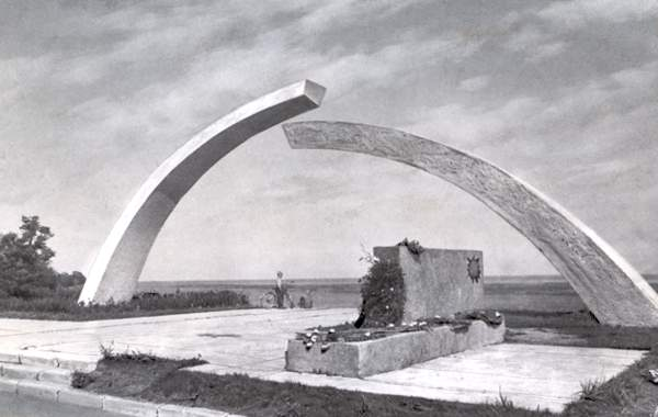 Архитектурно-скульптурная композиция