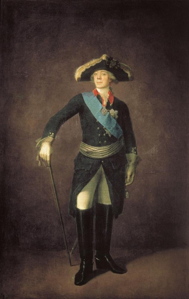 Павел I, 1797