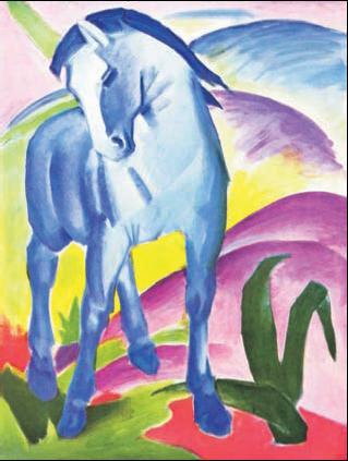 Ф. Марк «Синий конь». 1911г. Частное собрание
