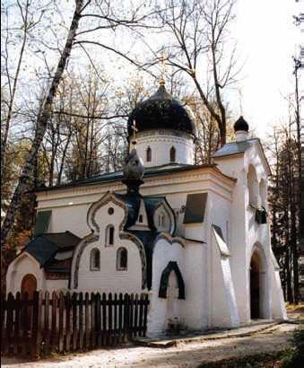 В. М. Васнецов. Церковь Спаса Нерукотворного в Абрамцево. 1881—82гг.