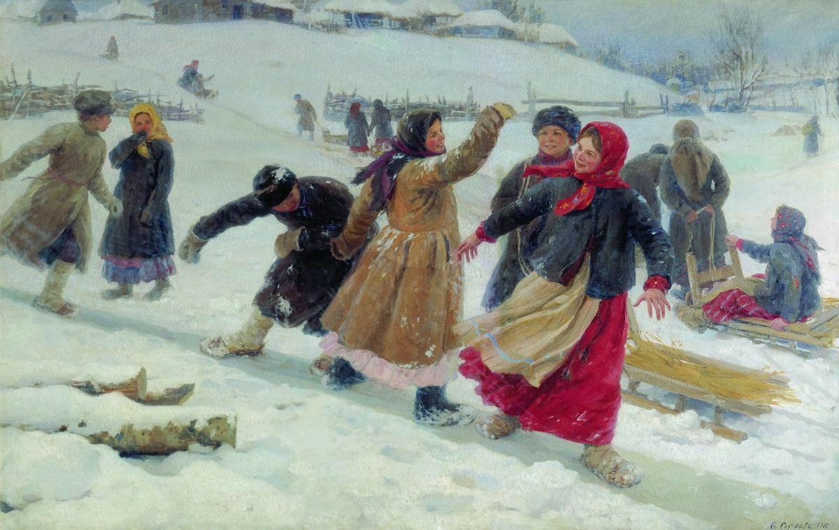 С гор. 1910.