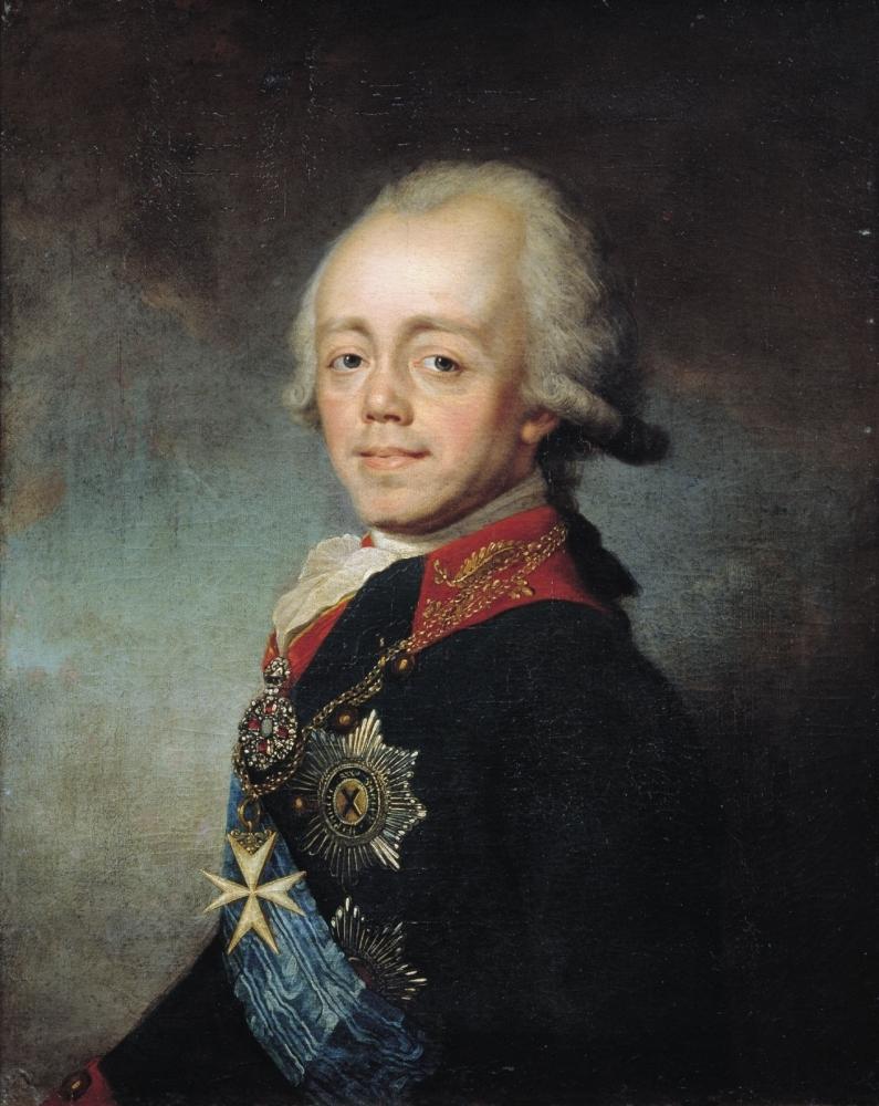 Портрет Российского Императора Павла I