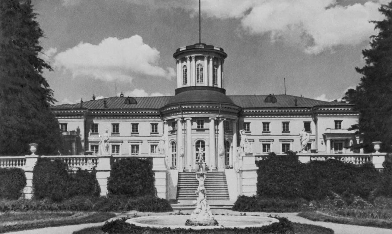 Дворец. 1780-е годы. Садовый фасад.