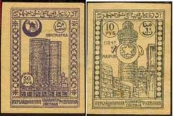 Почтовые марки Азербайджанской ССР