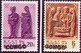 Почтовые марки Альбертвиля