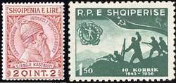 Почтовые марки Албании