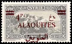 Почтовая марка области Алавитов