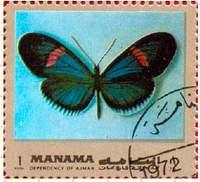Почтовая марка Манамы