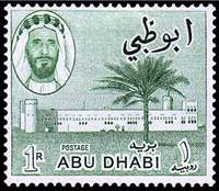 Почтовая марка Абу-Даби