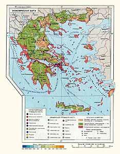 Греция. Экономическая карта