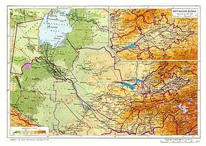 Узбекская ССР. Физическая карта