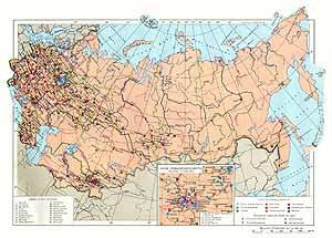 Легкая промышленность СССР