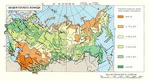 Осадки теплого периода СССР