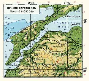 Пролив Дарданеллы. Физическая карта