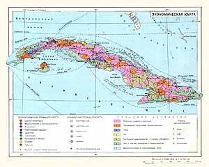 Куба. Экономическая карта