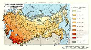 Длительность периода с температурой воздуха выше 10 гр СССР
