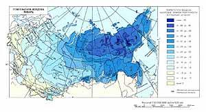 Температура воздуха. Январь. СССР