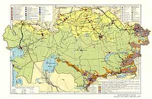 Казахская ССР. Экономическая карта