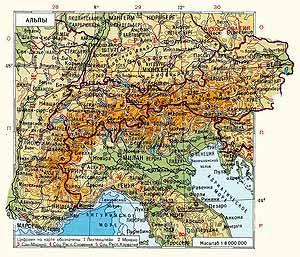 Европа. Альпы. Физическая карта