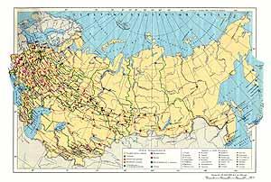 Пищевая промышленность СССР