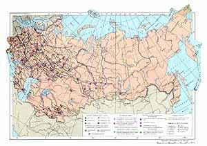 Химическая промышленность СССР