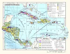 Центральная Америка и Вест-Индия. Экономическая карта