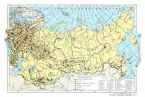 Промышленность строительных материалов. Стекольная и фарфорофаянсовая промышленность СССР