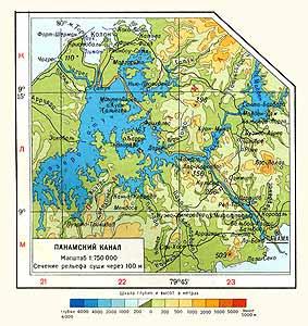 Панамский канал. Физическая карта