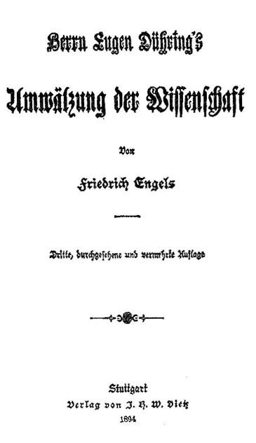 Титульный лист 3-го издания книги Энгельса 'Анти-Дюринг'