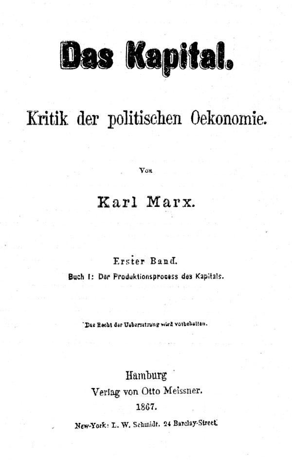 Титульный лист первого немецкого издания 1-го тома