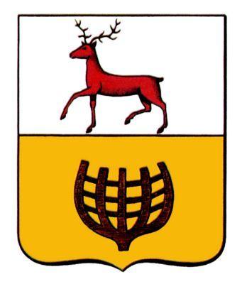Герб Васильсурска (Василь).